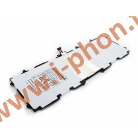 remplacement batterie Galaxy Tab 2